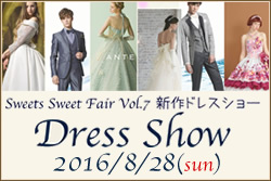 Sweets Sweet Fair Vol.7 8��28��i��j